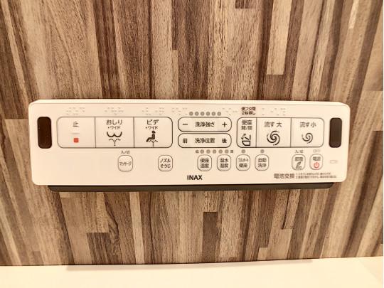 温水洗浄暖房便座のリモコン