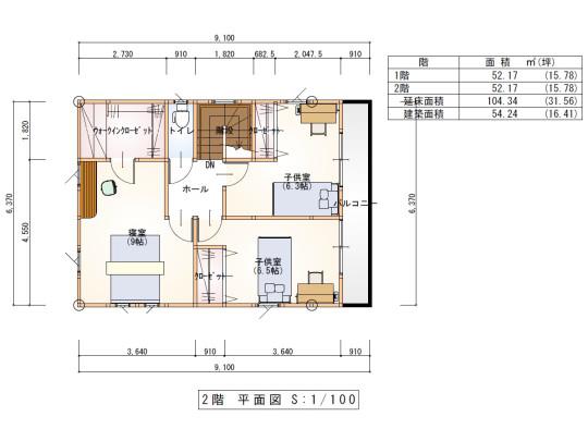2階平面図 ※現況と異なる場合は現況優先となります。