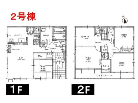 16.8帖の広々としたリビングの横にはゆったりくつろげる畳の部屋もあります