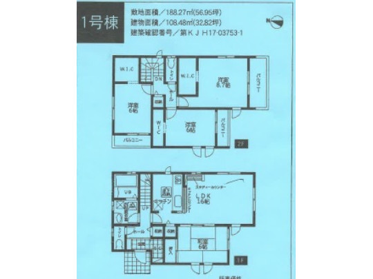 リビング横の和室を開放したら約22帖の大空間になります。家族が集まるスペースにピッタリですね^^