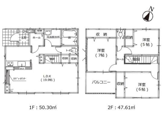 3LDK、土地面積162.5m2、建物面積97.91m2 ゆったりとした間取りです。収納スペースも充実していますよ^^キッチン横の収納はパントリーとしても活躍しそうです☆