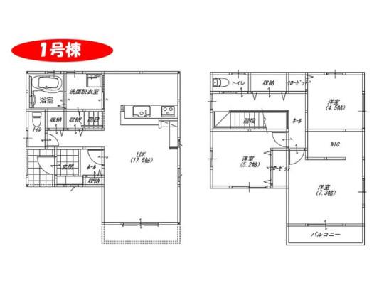 3LDK+S、土地面積119.26m2、建物面積89.42m2