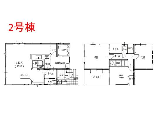 3LDK、土地面積121.66m2、建物面積97.5m2