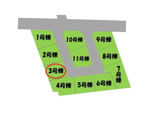 区画図:3号棟