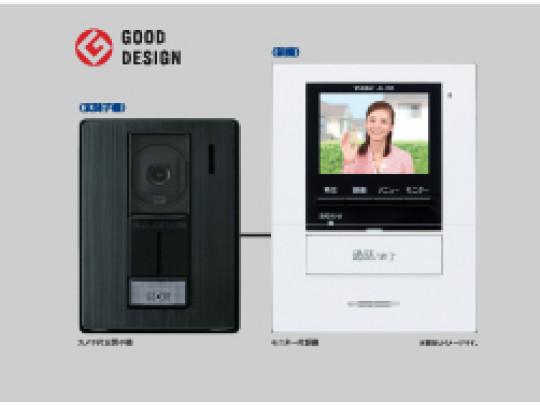 (イメージ)TVモニター付インターホン 訪問者を画像と音声で確認できる、防犯性に優れた安心のシステム。スッキリとしたデザインで、誰でも簡単に操作していただけます。