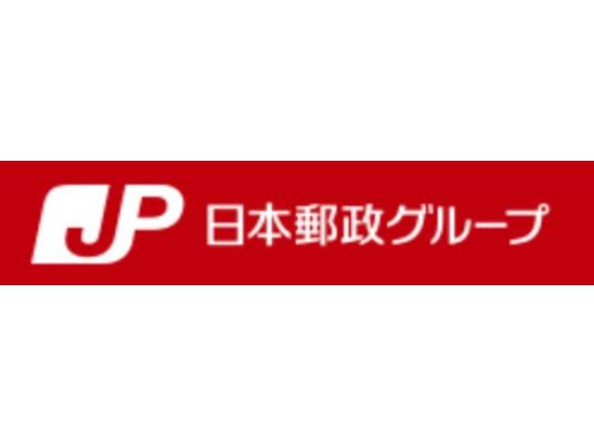 古賀花鶴丘郵便局まで1864m 徒歩24分
