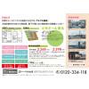 【残り2棟】飯塚市椿新築戸建見学会【6/22・6/23】
