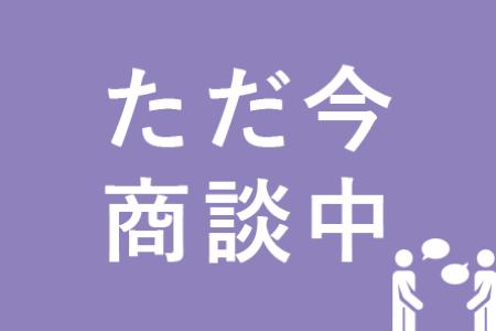 金沢駅西グリ-ンマンション